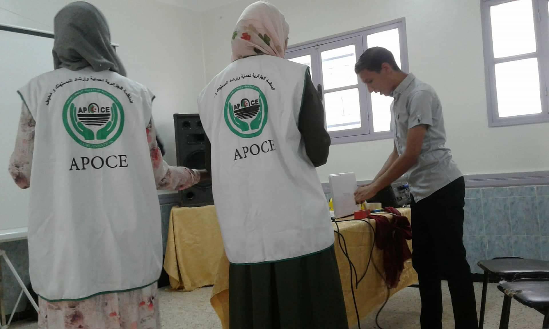امسية تحسيسية نسوية بخصوص الاقتصاد المنزلي  - المنظمة الجزائرية لحماية و ارشاد المستهلك و محيطه