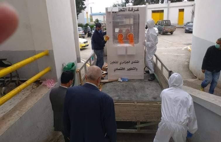 تقديم غرقة تشخيص إلى مستشفى الحجار - تنسيقية ولاية عنابة للتكتل الوطني للتضامن و الإغاثة