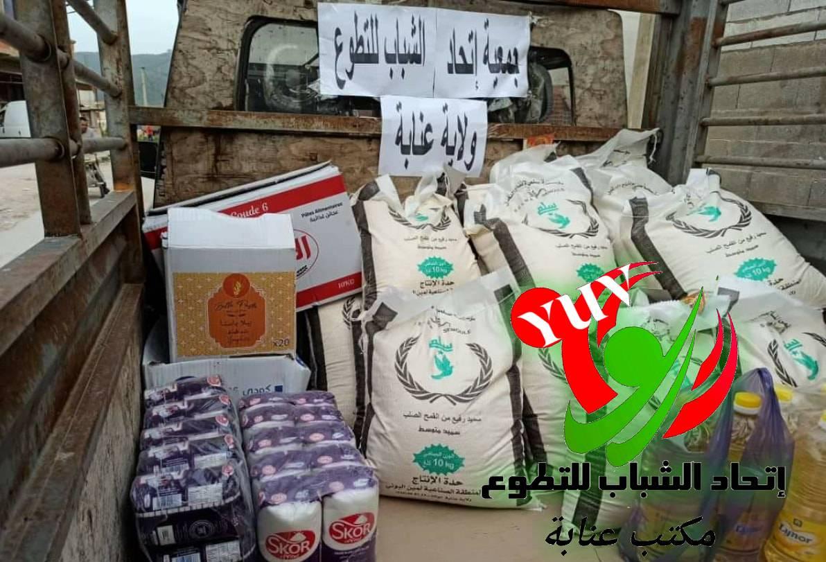 المرحلة الثانية لتوزيع المساعدات الغدائية على مناطق الظل - تنسيقية ولاية عنابة للتكتل الوطني للتضامن و الإغاثة