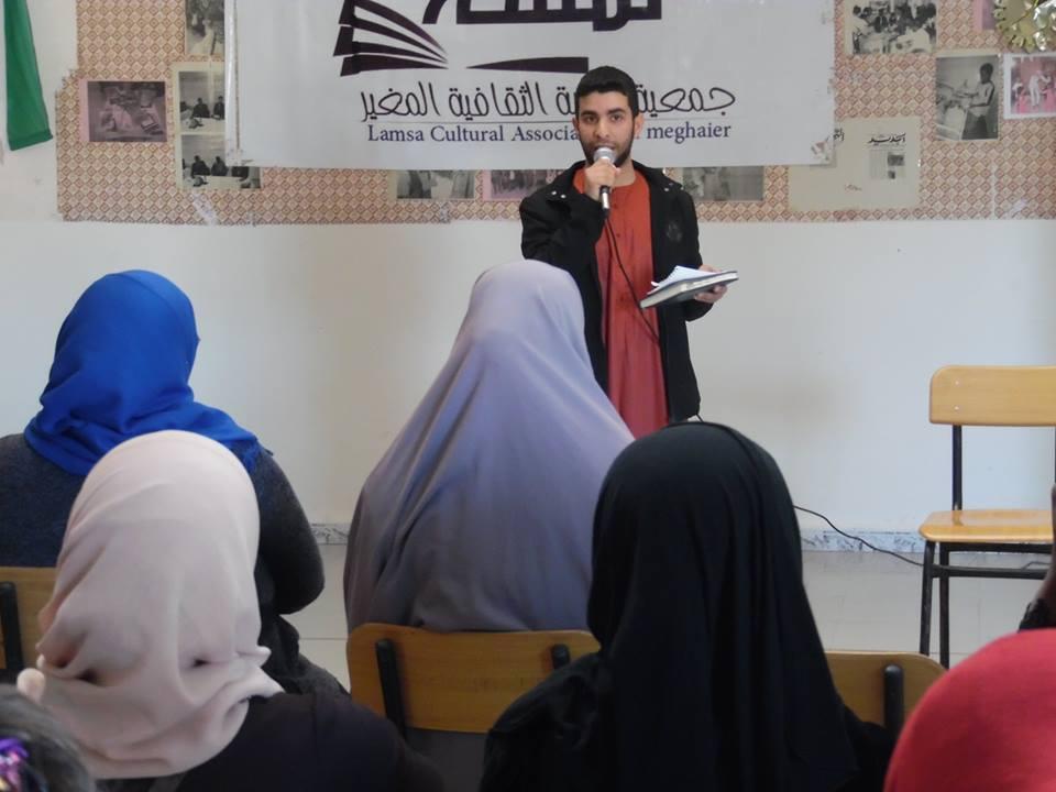 الإحتفال باليوم العالمي للمرأة - جمعية لمسة الثقافية المغير