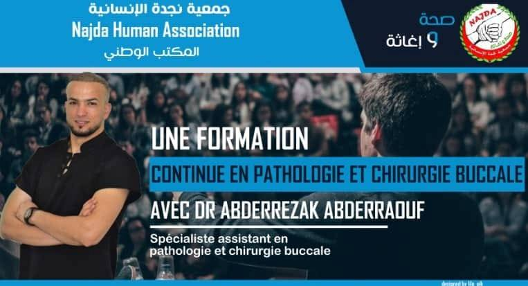 Formation Continue En Pathologie Et Chirurgie Buccale - جمعية نجدة الإنسانية  - Najda Human Association