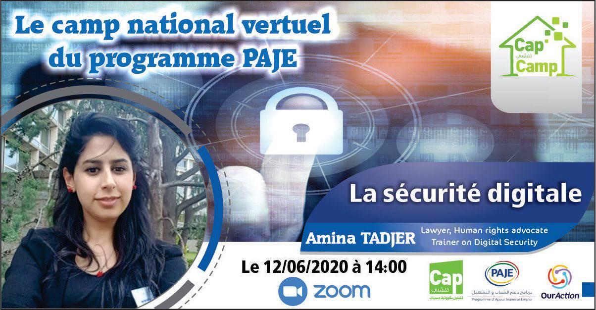 دورة تكوينية عن بعد : الأمن الرقمي - cap jeunesse