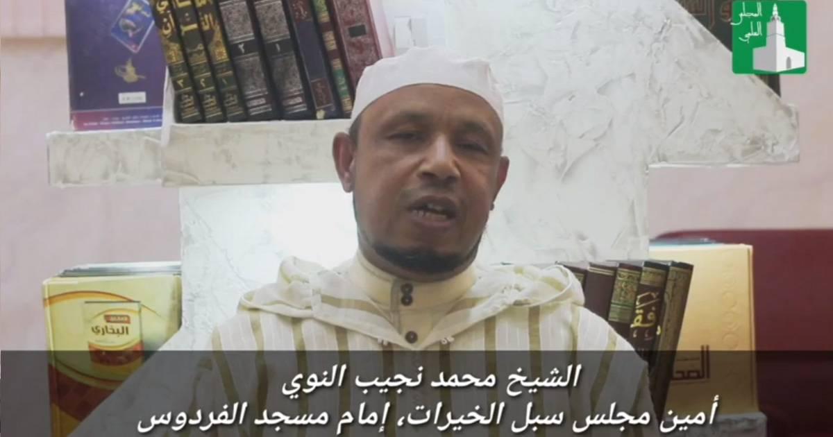 نفحات رمضانية 06 : شهر المواساة - المجلس العلمي لمديرية الشؤون الدينية بعنابة