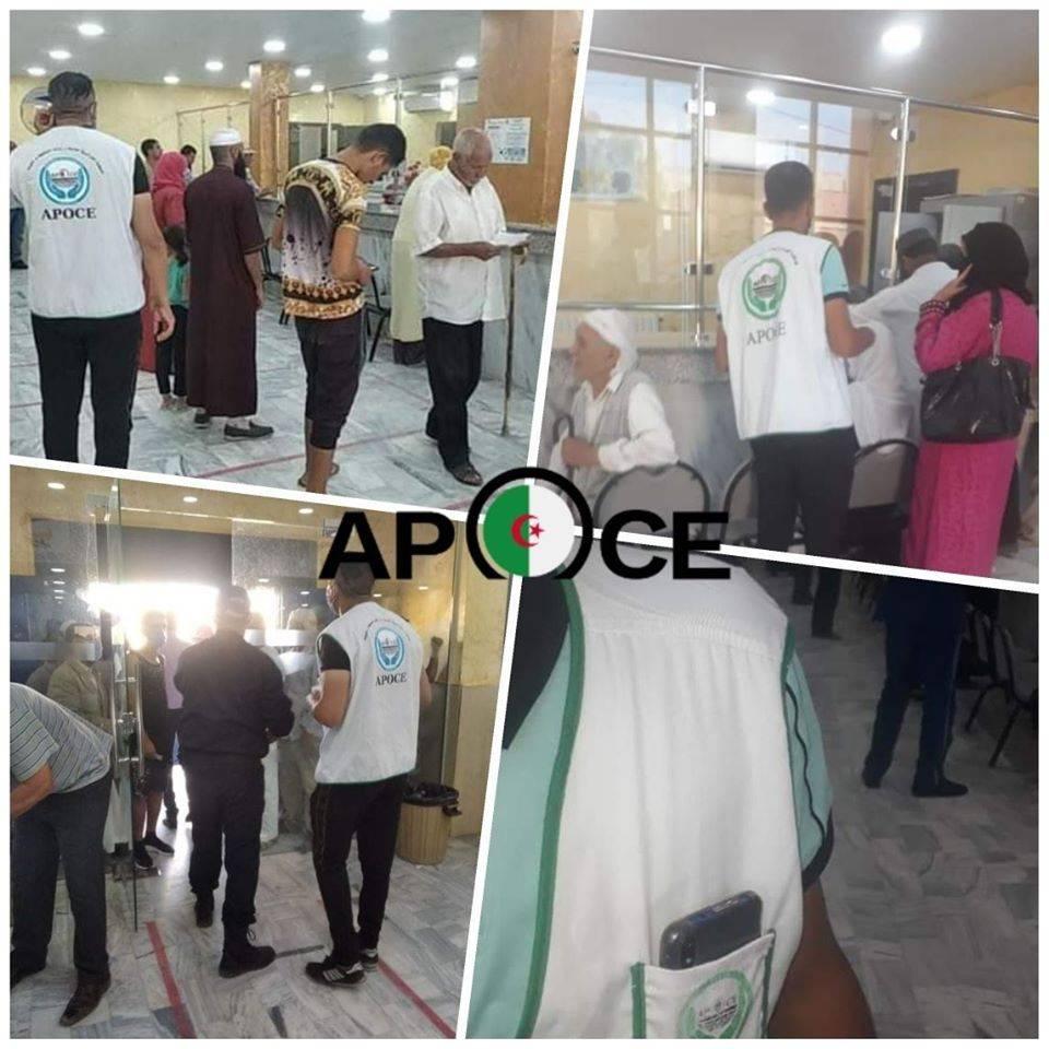 تنظيم طابور بمركز البريد تزامنا مع صب معاشات المتقاعدين بالمسيلة  - المنظمة الجزائرية لحماية و ارشاد المستهلك و محيطه