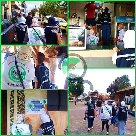 حملة تحسيسية للوقاية من فيروس كورونا -عنابة - المنظمة الجزائرية لحماية و ارشاد المستهلك و محيطه