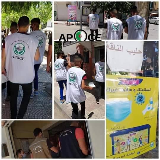 حملة تحسيسية لفائدة التجار بخنشلة  - المنظمة الجزائرية لحماية و ارشاد المستهلك و محيطه