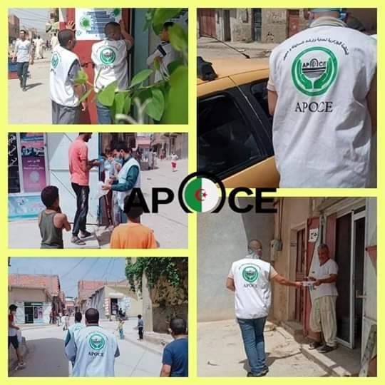حملة تحسيسية للحد من إنتشار فيروس كوفيد 19مكتب الجلفة  - المنظمة الجزائرية لحماية و ارشاد المستهلك و محيطه