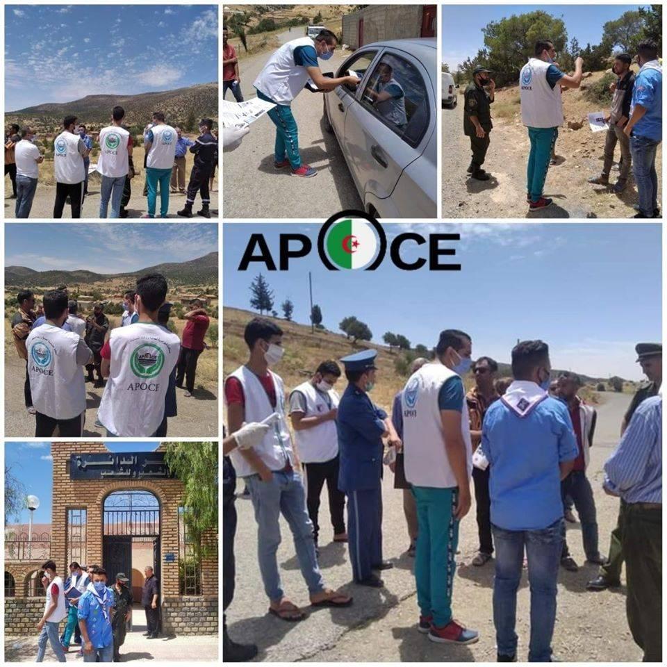 حملة ضد حرائق الغابات و المحاصيل الزراعية بالمسيلة  - المنظمة الجزائرية لحماية و ارشاد المستهلك و محيطه